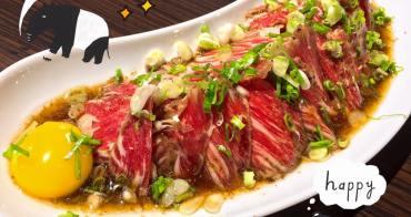 捷運忠孝敦化站美食 | 十卯日式創意料理 延吉街美食 日本料理 聚餐聚會