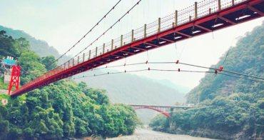 新北烏來景點   烏來吊橋 烏來觀光大橋間橫跨南勢溪的景觀人行吊橋