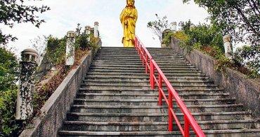 新北坪林景點 | 觀音臺 北臺灣地區最高的青銅製觀音像
