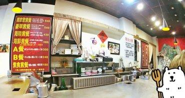 台中西區美食 | 大埔鐵板燒 精誠路美食 平價鐵板燒 貼心外送服務