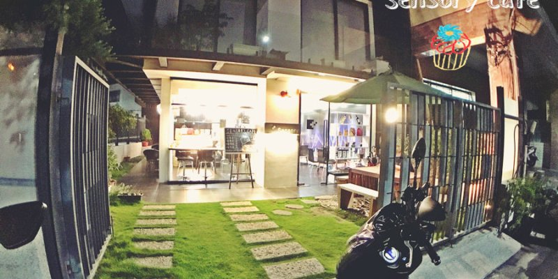台中北區美食 新銳咖啡 Sensory cafe 輕食 甜點 飲品 舒適恬靜的空間