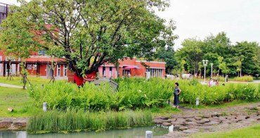台北中正景點 | 客家文化主題公園 免費參觀 農村體驗 親子同遊