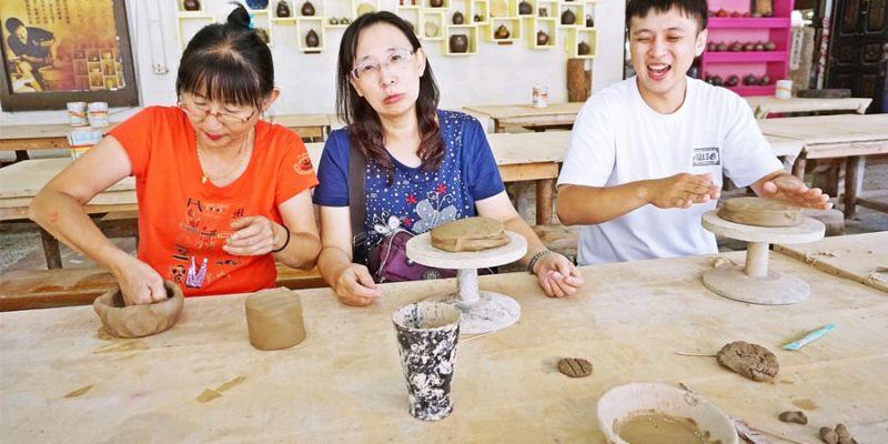 南投魚池景點 | 日月潭親手窯 親手體驗陶土之樂 親子遊玩好地方 木雕陶藝免費參觀 團體合菜