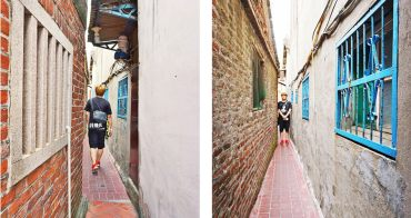 彰化鹿港景點 | 鹿港老街 君子巷 鹿港第一窄巷 比摸乳巷還要更窄許多