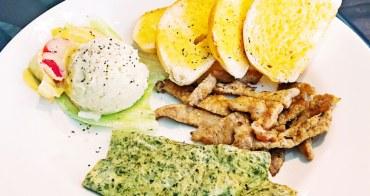 捷運大橋頭站美食 | 吐司喀 早午餐 義大利麵 Toast brunch & pasta 大同區早餐