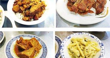 台中西屯美食 | 食至路口 特製魯肉飯 逢甲夜市宵夜 福星路美食 便當