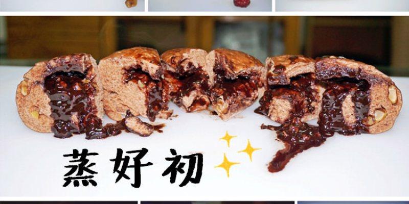 團購美食 蒸好初 手工養生包子饅頭 自製天然發酵老麵頭 山東老爺爺祖傳工法