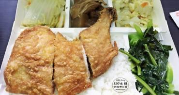台中西區美食 | 巧家精緻餐盒 精誠路美食 便當外送 巧家快餐