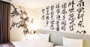 嘉義西區住宿 | 蜻亮點旅店 Hotel Discover Lite 嘉義火車站住宿推薦 背包客 西式早餐