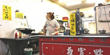 台中西區美食 永和豆漿 向上路一段宵夜 早餐 手工蔥肉包 燒餅肉蛋