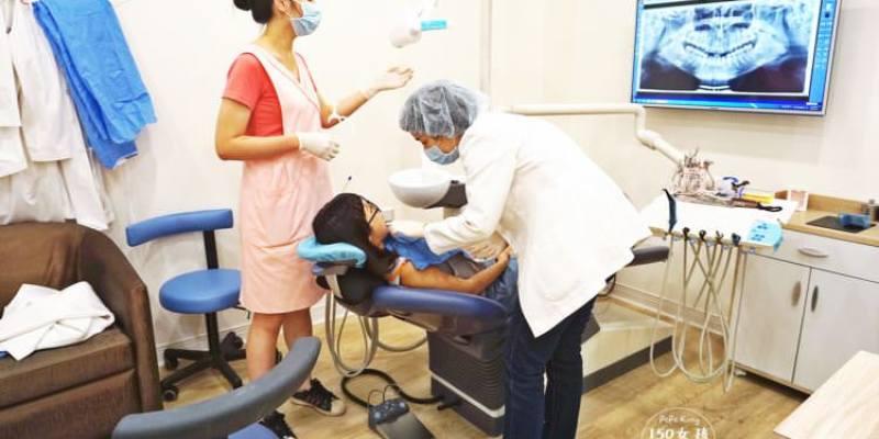 新竹竹北牙醫 真美牙醫診所 舒眠植牙中心 全口矯正 臼齒墊高 牙橋前置步驟開始 等待牙齒縫縫密合