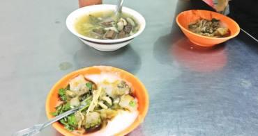 台中東區美食   第三代 旱溪肉圓 樂成宮 在地人推薦必吃老店 台灣在地小吃