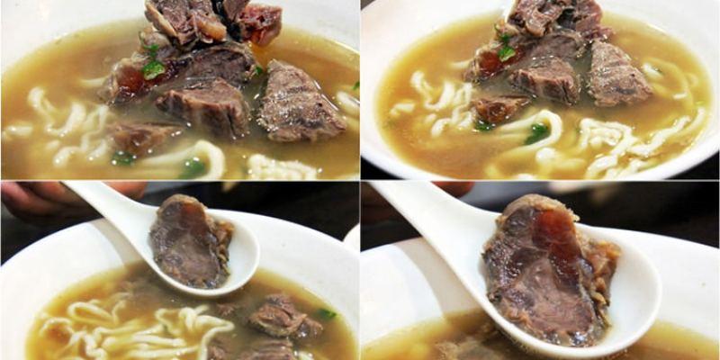 捷運雙連站美食   神仙川味牛肉麵 第一個被日本製成泡麵的台灣美食 中山區超美味的清燉牛肉麵 牛肉麵外送服務好貼心