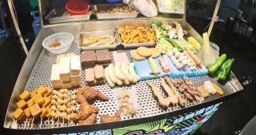 台中西區美食 | 超雞擂台 GuGuKing 精誠路鹽酥雞 宵夜外送服務 彰化也有分店