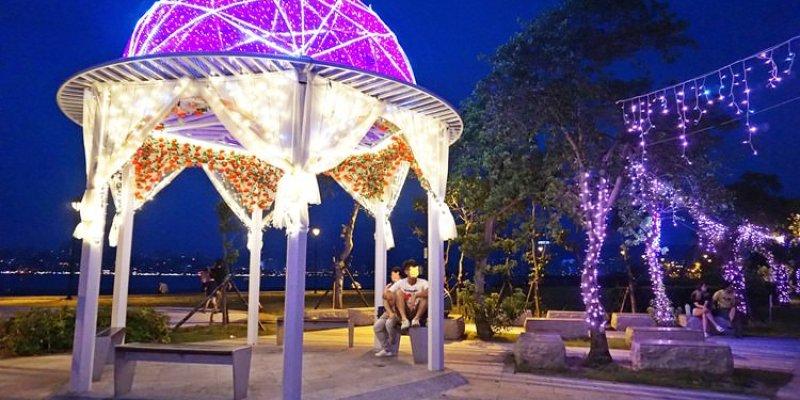新北八里左岸景點 婚紗廣場全新亮點 越晚越美麗的燈光秀 7/1~8/31閃耀登場 峇里水灣四季景觀餐廳約會 烤雞咬一口野餐趣