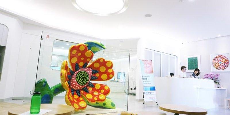 台中西屯牙醫 寬庭牙醫診所滿一歲 歡迎舊雨新知繼續支持 一同來維護口腔健康