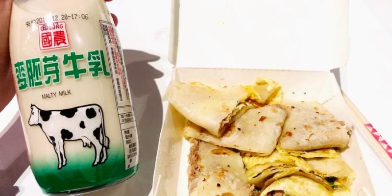 台中南屯美食 永和四海豆漿 早點 點心 宵夜 大昌街與大業路交叉口 從早吃到晚 僅下午沒營業