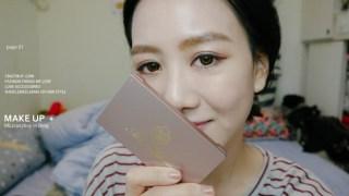 [邀稿] Miss Hana花娜小姐 ♥ 許我一個桃花眼