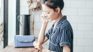 [美包] 簡單又有記憶點的S'aime東京企劃包包♥