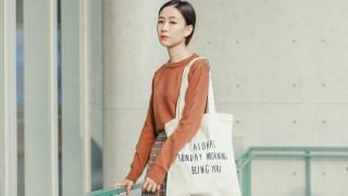 [穿搭] 不能不認識的平價時尚KoreaQ♥