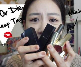 [VLOG] Ride Or Die Makeup Tag / 此生不能沒有的唇膏與彩妝品!