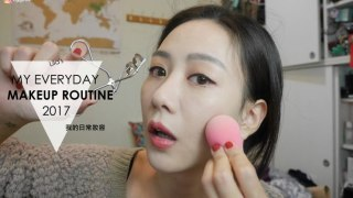 [VLOG] 我的日常妝容 ♥ MY EVERYDAY MAKEUP ROUTINE