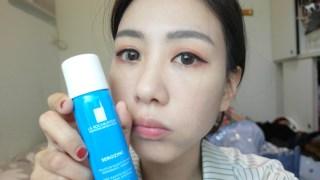 [邀稿] 控油定妝交給小藍噴 ♥ 理膚寶水SEROZINC瞬效控油噴霧