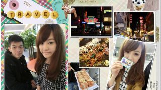 [大阪] 第一次跟蓮霧出國 ♥ 喔嗨唷大阪遊記Day1