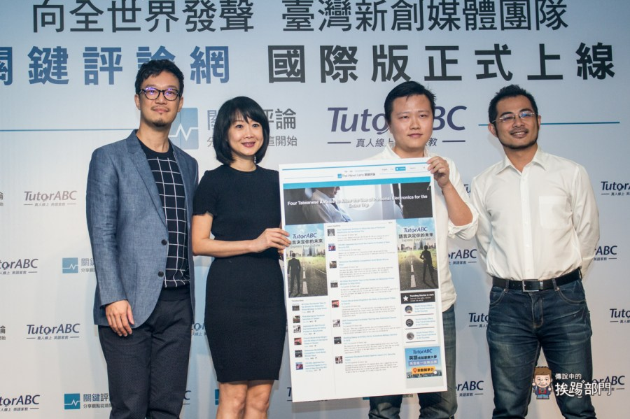 The News Lens