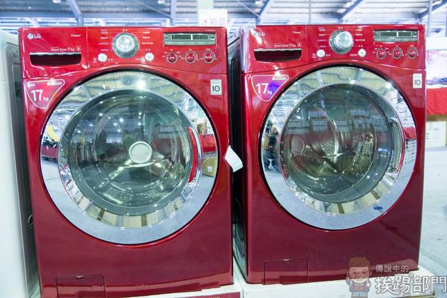 水哥特賣會 LG 電視 冰箱 洗衣機