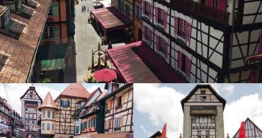 馬來西亞渡假村▌「法國村」讓我實現在法國的美夢~而法國村附設的日本村就可以不用去了(BERJAYA HILL)