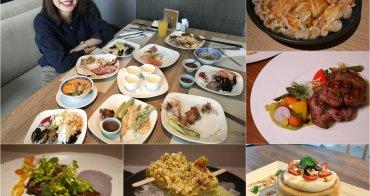 五大台北氣氛餐廳推薦 氣氛棒!「Achoi、JK STUDIO 新義法料理、Nku、寒舍樂廚、Missgreen」花旗信用卡優惠好划算