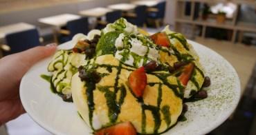 信義區下午茶|來自北海道的「小樽洋菓子舖 LeTAO」,乳酪蛋糕、厚鬆餅、義大利麵都好吃@捷運市政府站 (松菸餐廳)
