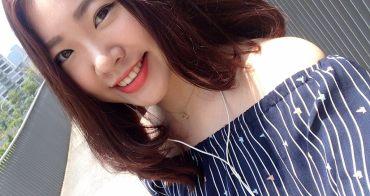 86小舖分享▌真的超濃黑「泰國 Mistine 眼線液筆」&夏天防曬專用「HANAKA 花戀肌防曬噴霧SPF50+ ***」