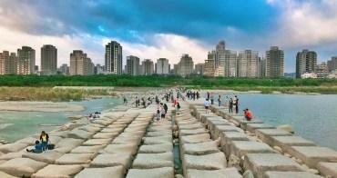 新竹景點一日遊 照片比現場美的「頭前溪豆腐岩」,可愛豆腐岩好療癒(新竹一日遊、頭前溪豆腐岩怎麼去)ig打卡熱點
