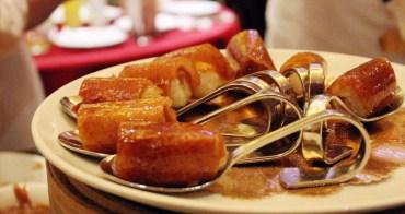 宜蘭美食推薦|極品櫻桃鴨握壽司,到宜蘭必吃「蘭城晶英酒店」櫻桃鴨料理(家族聚會推薦)