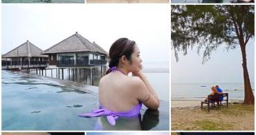 馬來西亞渡假村▌讓我以為身在馬爾地夫的「AVANI棕櫚渡假村」:好拍的無邊際游泳池,真的是待一天都不膩/小杜拜/AVANI SEPANG GOLDCOAST RESORT(環境、設施篇)-1