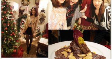 新店美食 ▌「CaLACaLA義大利廚房」:歐式鄉村小屋超有fu×忙著拍照就飽了 聖誕節 情人節餐廳