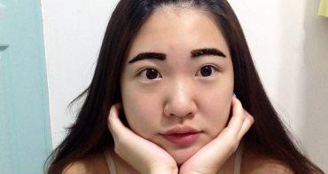 86小舖分享|無眉毛人必用的「Miss Hana染眉膠」&「3CE潤色護唇膏 」輕鬆擁有好氣色