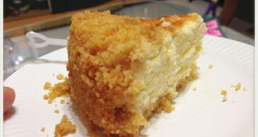 三峽甜點 ▌「荒糖果子工房」:地點荒唐但口味一點都不荒唐的蛋糕店 推薦重乳酪起司蛋糕