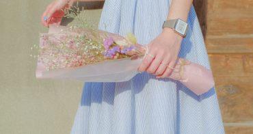 OL手錶穿搭|種一朵花在手上吧 時尚知性都會電子錶「Epson Smart Canvas花漾系列」
