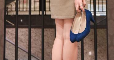Bonjour女鞋穿搭|空姐、OL推薦的超穩Bonjour高跟鞋&人見人愛厚底帆布鞋(文末有優惠)