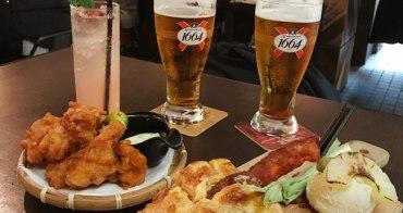 南京復興美食|BarSip:好吃酒又好喝!姊妹聚會推薦餐酒館(附詳細菜單)@捷運南京復興站