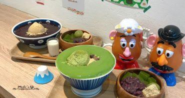 宜蘭市冰店 抹茶控最愛的日式刨冰「小龜有かき冰」♥店內超多可愛小公仔 (有完整菜單)