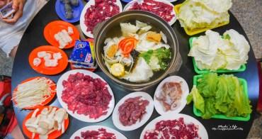 台南牛肉火鍋|三大牛肉火鍋:比阿裕牛肉鍋好吃~溫體牛、火鍋料、牛心都好吃!(可訂位 /台南溫體牛火鍋推薦)