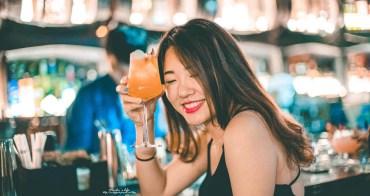 國父紀念館酒吧|Intention:台北人氣無酒單酒吧餐廳 餐點也很好吃!客製化調酒價位/菜單/不限用餐時間