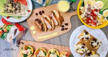 夏日沙拉醬搭配料理 廣達香沙拉醬:懶人零失敗 五種人氣沙拉醬食譜/知名美式賣場凱薩沙拉醬也是廣達香的喔