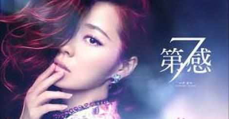 【音樂】你不能不知道的一位華語女歌手——張靚穎