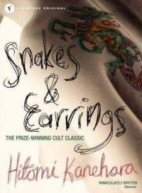 Download Snakes and Earrings movie for iPod/iPhone/iPad in ...