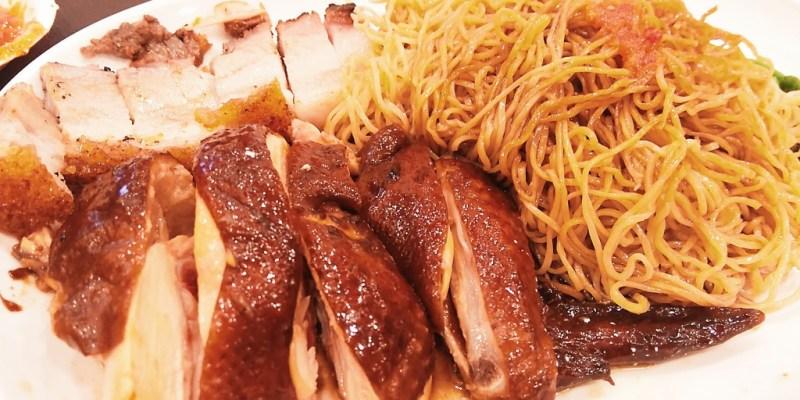 了凡香港油雞飯麵|新加坡米其林一星美食百元吃得到/台北車站美食Hawker Chan Taiwan燒臘/叉燒、油雞、燒肉、排骨飯/台北中正區HOYII北車站(附菜單)